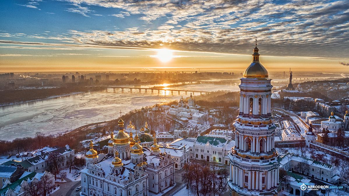 Treatment in Ukraine
